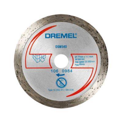 almaznyj-otreznoj-disk-dsm540