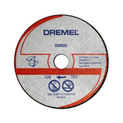 otreznoj-disk-dsm510