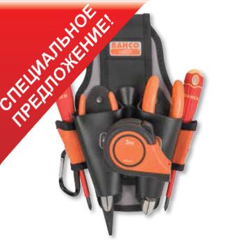 Набор инструмента BAHCO 4750-MPH-1TS1