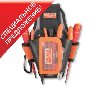 Набор инструмента BAHCO 4750-MPH-1TS2