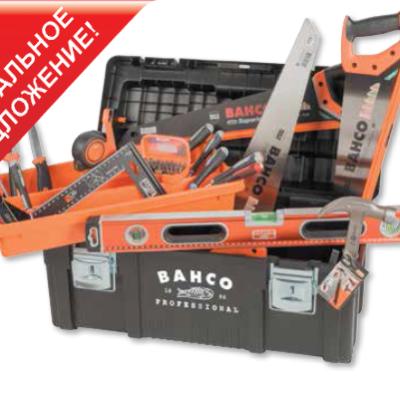 Набор инструмента Bahco 4750PTB65TS2